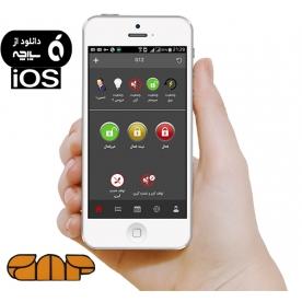 دانلود اپلیکیشن آیفون ios دزدگیر گپ G12