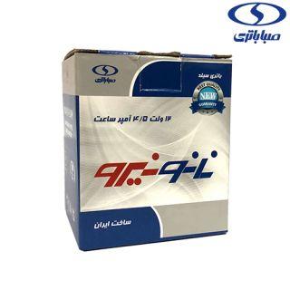 باتری دزدگیر صبا12v4.5Amp