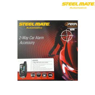 دزدگیر ماشین استیل میت steelmate 888E